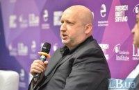 Турчинов опасается провокаций в Азовском море со стороны России