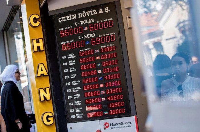 Пункт обмена валют, Стамбул, 10 августа, 2018