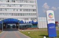 Group DF оспорит решение АМКУ о разделении компании Ostchem