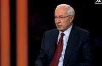 """Телеканал """"НАШ"""" оштрафували на 106 тис. гривень за інтерв'ю з Азаровим"""