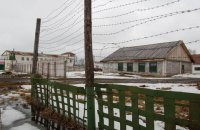 Рада приняла за основу новый закон о реабилитации жертв советских репрессий