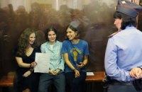 Засуджені учасниці Pussy Riot не проситимуть про помилування