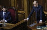 Яценюк: внеочередную сессию запретил Янукович