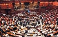 Парламент Италии завершит ратификацию СА в сентябре