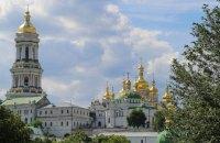 Из Киево-Печерской Лавры пропала икона Георгия Победоносца