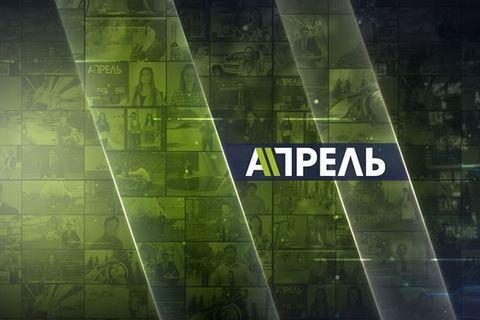 В Кыргызстане арестовали телеканал экс-президента Атамбаева