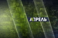 У Киргизстані арештували телеканал екс-президента Атамбаєва