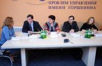 Чому українці бояться всиновлювати дітей?