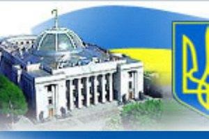 У Литвина извинились перед спикером парламента Молдовы