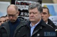 Порошенко скасував візит до Дніпропетровська