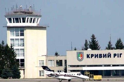 Криворізька міськрада виділила 26 млн гривень на реконструкцію місцевого аеропорту