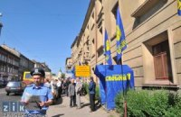 В Харькове избили активистов - свободовцев
