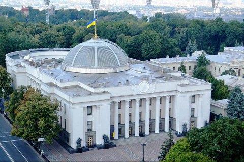 """УП: двоє депутатів зі """"Слуги народу"""" погодилися дати свідчення у справі про хабарі"""