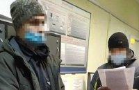 """У Києві СБУ накрила неонацистське угруповання послідовників терориста Тарранта на чолі з """"Гітлером"""""""