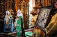 Патриарх Кирилл провел службу в Софийском соборе