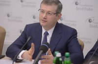 Виборність посади губернатора допоможе формувати ефективну місцеву політику, - Вілкул