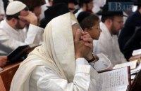 Уряди України та Ізраїлю закликали паломників утриматися від відвідування Умані на свято Рош га-Шана