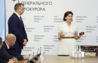 В офисе генпрокурора утверждают, что отстранение главы КСУ является законным