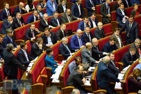 Рада приняла за основу законопроект о реструктуризации долгов предприятий