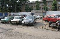 Співробітники штрафмайданчика МВС у Мелітополі продали 29 затриманих автомобілів