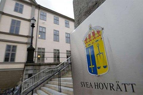 """Шведский суд приступил к апелляции """"Газпрома"""" на решение Стокгольмского арбитража"""
