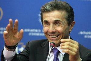 Иванишвили назвал приоритеты нового правительства