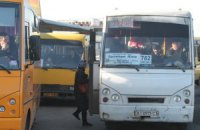 За передвижением маршруток в Киеве теперь можно следить онлайн