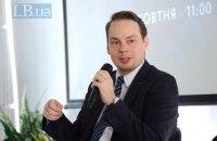 """Соціальний дисбаланс і """"недобровільність"""" реформ - причина їх несприйняття українцями, - Марсель Рьотіг"""