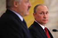РФ і Білорусь схвалили рішення про поглиблення інтеграції країн на основі 28 союзних програм