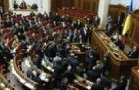 Верховная Рада предлагает выбирать мэра Киева в два тура