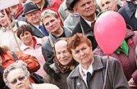 Украинцев стало меньше 46 миллионов