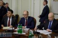 Яценюк виступив за унітарність України