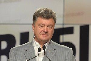 Президент объявил воскресенье днем траура по погибшим в ходе АТО 14 июня
