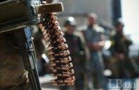 Украина возобновит производство патронов в 2016 году
