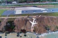 Самолет Pegasus Airlines выкатился за полосу в аэропорту Трабзона и чуть не упал в море