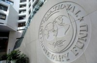 МВФ рассмотрит кредитную программу с Украиной 9 июня