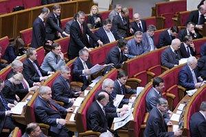 Депутаты продолжили себе рабочий день во вторник