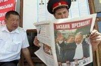 Бакиевщина в (без)опасности