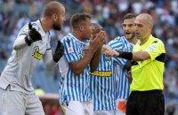 У серії А арбітр скасував чистий гол команди і призначив пенальті в її ворота через 4 хвилини після порушення