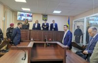 Экс-нардеп Микитась взят под стражу с залогом 80 млн гривен