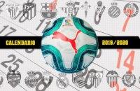 Матчи чемпионата Испании по футболу будут играться каждый день в течение месяца