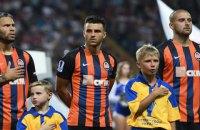 "Капитан ""Динамо"" объяснил эпизод с не пожатием руки Мораесу в матче за Суперкубок"
