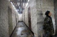 Добкин: харьковские тюрьмы - одни из лучших