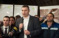 Киев планирует начать строительство метро на Виноградарь в конце 2017 года