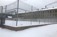 В Україні виставили на продаж першу в'язницю