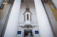 В Симферополе силовики повредили руку архиепископу Клименту, блокируя храм Киевского патриархата