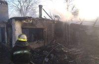 При пожаре в частном доме в Кривом Роге погиб мужчина и двое детей