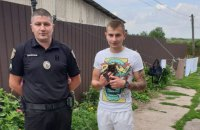 Полция задержала парня со Львовщины, который ради развлечения закрыл в банке котенка
