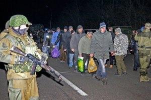 133 звільнених військових прибули до Харкова