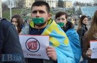 Кримськотатарський телеканал ATR припинив мовлення